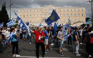 entasi-exo-apo-ti-voyli-amp-8211-epeisodia-kai-chimika-sti-sygkentrosi-gia-ti-makedonia-2256593
