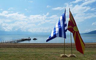 voyleytes-toy-syriza-apo-tin-makedonia-synantithikan-me-skopianoys-omologoys-toys-2256736