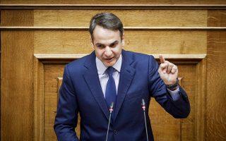 Συνέχιση της συζήτησης και ψήφιση του σχεδίου νόμου του Υπουργείου Οικονομικών «Διατάξεις για την ολοκλήρωση της Συμφωνίας Δημοσιονομικών Στόχων και Διαρθρωτικών Μεταρρυθμίσεων - Μεσοπρόθεσμο Πλαίσιο Δημοσιονομικής Στρατηγικής 2019-2022 και λοιπές διατάξεις». Πέμπτη 14/6/2018. (Eurokinissi/ΚΟΝΤΑΡΙΝΗΣ ΓΙΩΡΓΟΣ)