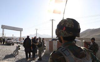 afganistan-ekrixi-exo-apo-to-grafeio-toy-kyverniti-tis-nagkachar-amp-8211-toylachiston-10-nekroi0