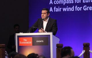 "O πρωθυπουργός Αλέξης Τσίπρας μιλάει από το βήμα της 22ης Συζήτησης Στρογγυλής Τραπέζης στο συνέδριο του ""Economist"" , στο Λαγονήσι, την  Παρασκευή 15 Ιουνίου 2018. ΑΠΕ ΜΠΕ/«ECONOMIST»/Stavros.Giannoulis"