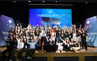 to-thinkbiz-academy-2018-se-666-lexeis0