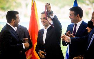 tsipras-sti-diakritiki-mas-eychereia-an-tha-toys-anaferoyme-os-voreia-makedonia-i-severna-makedonija0