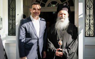 synantiseis-tsipra-sto-londino0