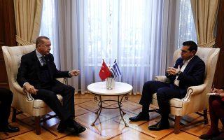 Ο πρωθυπουργός Αλέξης Τσίπρας (Δ) συνομιλεί με  τον Πρόεδρο της Τουρκίας Ρετζέπ Ταγίπ Ερντογάν (Recep Tayyip Erdogan) (Α) κατά τη διάρκεια συνάντησή τους στο Μέγαρο Μαξίμου,  Αθήνα, Πέμπτη 7 Δεκεμβρίου 2017. Ο Τούρκος Πρόεδρος πραγματοποιεί διήμερη επίσημη επίσκεψη στην Ελλάδα.  ΑΠΕ-ΜΠΕ/ΑΠΕ-ΜΠΕ/ ΑΛΕΞΑΝΔΡΟΣ ΒΛΑΧΟΣ