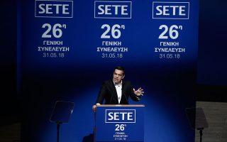 alexis-tsipras-ofeiloyme-na-stirixoyme-ton-kosmo-tis-ergasias0