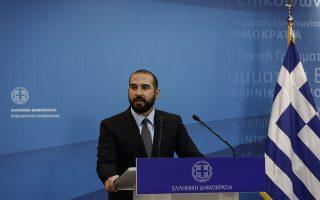 Ο υπουργός Επικρατείας και Κυβερνητικός Εκπρόσωπος Δημήτρης Τζανακόπουλος μιλάει κατά τη διάρκεια ενημέρωσης των πολιτικών συντακτών, στην Γενική Γραμματεία Ενημέρωσης και Επικοινωνίας, Αθήνα Δευτέρα 30 Απριλίου 2018. ΑΠΕ-ΜΠΕ/ΑΠΕ-ΜΠΕ/ΓΙΑΝΝΗΣ ΚΟΛΕΣΙΔΗΣ