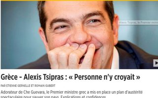 tsipras-gia-skopiano-protimisa-na-koitaxo-to-kalo-tis-periochis0