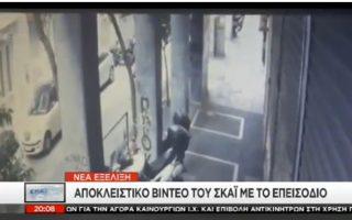 vinteo-ntokoymento-apo-tin-epithesi-sto-grafeio-toy-m-varvitsioti0