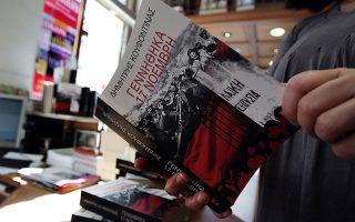 Ο Δημήτρης Κουφοντίνας ουδέποτε επέδειξε μεταμέλεια. Εξακολουθεί να εκθειάζει τον «επαναστατικό αγώνα», γράφοντας βιβλία και δίνοντας συνεντεύξεις.