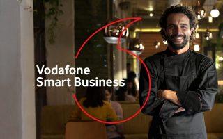 to-vodafone-smart-business-odigei-tis-mikres-epicheiriseis-stin-psifiaki-epochi0