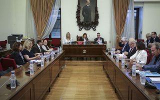 Ακρόαση της Γενικής Επιθεωρήτριας Δημόσιας Διοίκησης, Μαρίας Παπασπύρου και συζήτηση επί της Ετήσιας Εκθέσεως έτους 2016, στην Επιτροπή Θεσμών και Διαφάνειας της Βουλής την Τρίτη 19 Ιουνίου 2018.(EUROKINISSI/ΓΙΑΝΝΗΣ ΠΑΝΑΓΟΠΟΥΛΟΣ)