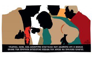 skitso-toy-dimitri-chantzopoyloy-15-06-180