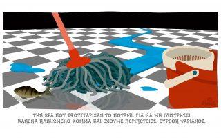 skitso-toy-dimitri-chantzopoyloy-20-06-180