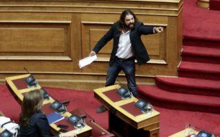 Δεύτερη ημέρα της συζήτησης στην Ολομέλεια της Βουλής της πρότασης μομφής που κατέθεσε η ΝΔ εναντίον της κυβέρνησης την Παρασκευή 14 Ιουνίου 2018. (EUROKINISSI/ΓΙΑΝΝΗΣ ΠΑΝΑΓΟΠΟΥΛΟΣ)