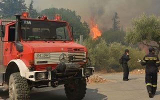 Για το περυσινό μπαράζ εμπρησμών στη Ζάκυνθο (167 πυρκαγιές) σχηματίστηκαν δικογραφίες εις βάρος πέντε ατόμων.