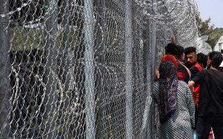 Στη Λέσβο διαμένουν 9.438 πρόσφυγες και μετανάστες.