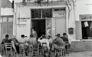 Φωτογραφία: © Μουσείο Μπενάκη / Φωτογραφικά Αρχεία