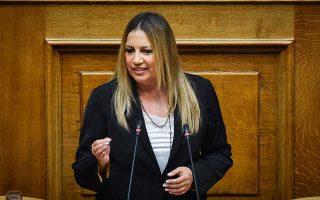 Η κ. Γεννηματά χθες στη Βουλή.