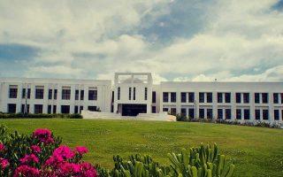 Το Ιδρυμα Τεχνολογίας και Ερευνας, στο Ηράκλειο Κρήτης, θα φιλοξενήσει φέτος τον κύκλο «Σεμιναριακών Διαλέξεων Ωνάση».