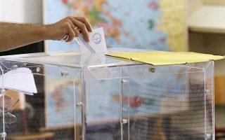Στις εκλογές ο αρχηγός του κόμματος ή συνασπισμού κομμάτων θα μπορεί να είναι υποψήφιος σε τρεις περιφέρειες, αντί για δύο.