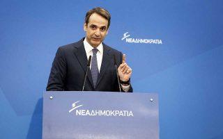Ο Κυρ. Μητσοτάκης έχει ανεβάσει τους τόνους απέναντι στον Αλ. Τσίπρα.