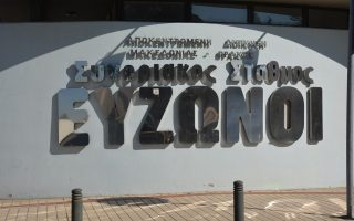 talaiporia-sto-teloneio-eyzonon-logo-diakopon-ilektrodotisis0