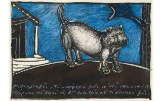 Νίκος Χουλιαράς, «Χωρίς τίτλο», περίπου 1991-95. Από την έκθεση «Στη νύχτα του χαρτιού. Γνωστά και άγνωστα σχέδια του Νίκου Χουλιαρά». Μουσείο Μπενάκη/Πινακοθήκη Γκίκα. Εγκαίνια: 18 Σεπτεμβρίου, 8 μ.μ. Εως 24/11.
