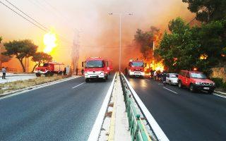 eikones-oloklirotikis-katastrofis-apo-tis-pyrkagies-foto-amp-8211-vinteo0