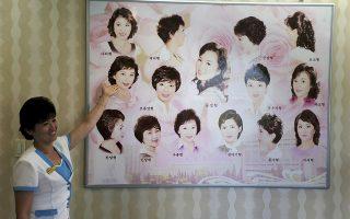 Γι αυτό είναι όλες ίδιες. Μια ξεναγός δείχνει τα προτεινόμενα κουρέματα στο (κρατικό) κομμωτήριο του  Munsu  στην Pyongyang, της Βορείου Κορέας. (AP Photo/Dita Alangkara)