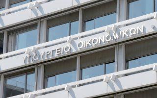 ypoik-kai-aade-anakoinosan-metra-gia-ti-dieykolynsi-ton-pyroplikton0