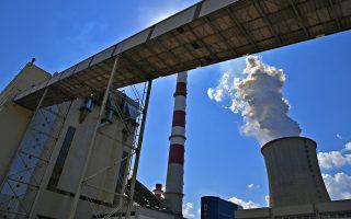 Η ΓΕΚ Τέρνα και η τσεχική εταιρεία Indoverse (Czech) Coal Investments Limited, μέλος του ομίλου Seven Energy, συγκαταλέγονται μεταξύ των  συνολικά έξι υποψηφίων που προκρίθηκαν στην επόμενη φάση του διαγωνισμού για την πώληση των μονάδων της ΔΕΗ.