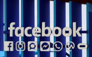 Τα διοικητικά στελέχη της Facebook προβλέπουν ότι τα περιθώρια κερδών θα μειώνονται, ενώ και ο αριθμός χρηστών δεν θα αυξάνεται τόσο γρήγορα όσο τα τελευταία χρόνια. Αυτή η εξέλιξη αναμένεται να παρατηρηθεί στις μεγάλες αγορές του κοινωνικού δικτύου της, απ' όπου αποκομίζει και τα περισσότερα διαφημιστικά έσοδα.