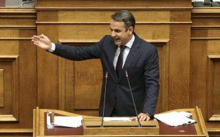Οι πολύ υψηλοί τόνοι που επέλεξε ο κ. Κυριάκος Μητσοτάκης από το βήμα της Βουλής, την Πέμπτη, ήταν «συνειδητή επιλογή».