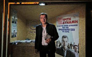 Το Ποτάμι λέγεται ότι πήρε το όνομά του σε μια σύσκεψη στο πατάρι του «Αλάτσι», του εστιατορίου του Σταύρου Θεοδωράκη. Απέσπασε 6,6% στις ευρωεκλογές του 2014, 6,05% στις εθνικές εκλογές του Ιανουαρίου 2015 και 4,09% στις εθνικές εκλογές του Σεπτεμβρίου 2015.