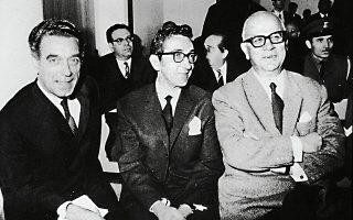 Μάρτιος 1970. Από αριστερά, Γιάννης Καψής, Κ. Κυριαζής. Ιω. Ζίγδης, πίσω Κ. Νικολόπουλος, Αχ. Κυριαζής. Σε συνέντευξή του στο «Εθνος», ο Ζίγδης είχε ζητήσει σχηματισμό πολιτικής κυβέρνησης εθνικής ενότητας. Μία εβδομάδα αργότερα, το στρατοδικείο τούς καταδίκασε σε ποινές φυλάκισης από 3-5 χρόνια.