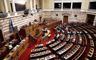 Ο «Κλεισθένης» ψηφίζεται στη Βουλή αυτή την εβδομάδα.