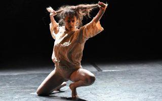 Διεθνές Φεστιβάλ Χορού «Ενα μικρό βήμα» στην Κέρκυρα. Εως 4/8.