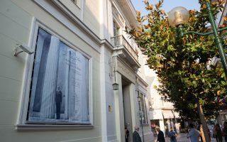 Το ωραίο διώροφο κτίριο της Τράπεζας της Ελλάδος στην Καβάλα.
