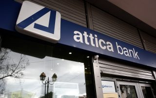 Pimco και Qualco επικράτησαν έναντι της Aldridge, που είχε επίσης προκριθεί στην τελική φάση και η οποία έχει αγοράσει το πρώτο μεγάλο χαρτοφυλάκιο κόκκινων δανείων, ύψους 1,3 δισ. ευρώ, που είχε πουλήσει η Τράπεζα Αττικής.