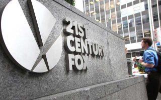 Η Fox προσέφερε 14 στερλίνες για κάθε μετοχή του Sky. Προσφορά που είναι κατά 14% υψηλότερη από αυτήν της Comcast, του αμερικανικού ομίλου τηλεπικοινωνιών και καλωδιακής τηλεόρασης. Είναι άγνωστο ποια προσφορά θα υπερισχύσει στη μάχη της εξαγοράς, που δεν αναμένεται να τελειώσει σύντομα.