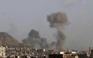 yemeni-egklimata-polemoy-se-mystikes-fylakes-kataggellei-i-diethnis-amnistia0