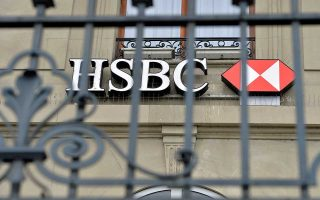Μετά την ισχυρή απόδοση του α΄ τριμήνου και τη βελτίωση της δυναμικής της ανάπτυξης, η HSBC αύξησε την πρόβλεψή της για την ανάπτυξη φέτος στο 2,1% (από 1,9%), αλλά άφησε την εκτίμηση για το 2019 αμετάβλητη στο 2,5%.