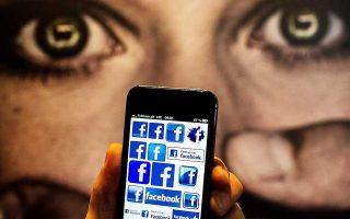 Πρόσβαση στον λογαριασμό της στο Facebook θα έχουν οι γονείς ενός κοριτσιού που σκοτώθηκε.