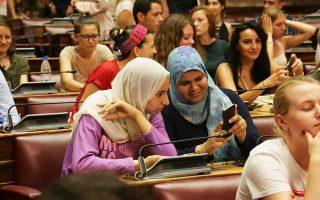 Τη Βουλή επισκέφθηκαν φοιτητές και διδάσκοντες του προγράμματος.