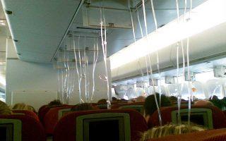 Tο πλήρωμα αναγκάστηκε να εφαρμόσει έκτακτα μέτρα με αποτέλεσμα να πέσουν οι μάσκες οξυγόνου.