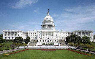 Το Γραφείο Προϋπολογισμού του Κογκρέσου προειδοποιεί ότι η μονιμοποίηση προσωρινών φοροαπαλλαγών θα διογκώσει το δημοσιονομικό έλλειμμα.