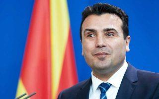 Ο Ζόραν Ζάεφ σε συνέντευξή του ανέφερε ότι στο περιθώριο της συνόδου του ΝΑΤΟ, στις Βρυξέλλες, ζήτησε τη βοήθεια του Ντόναλντ Τραμπ για το θέμα του δημοψηφίσματος.