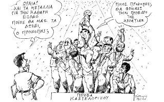 skitso-toy-andrea-petroylaki-19-07-180