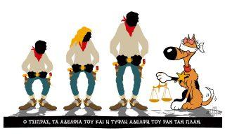 skitso-toy-dimitri-chantzopoyloy-19-07-180